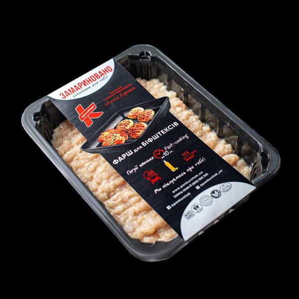 Купить фарш для бифштексов — замаринованый оптом, Пан Курчак лоток, chickenpackaging