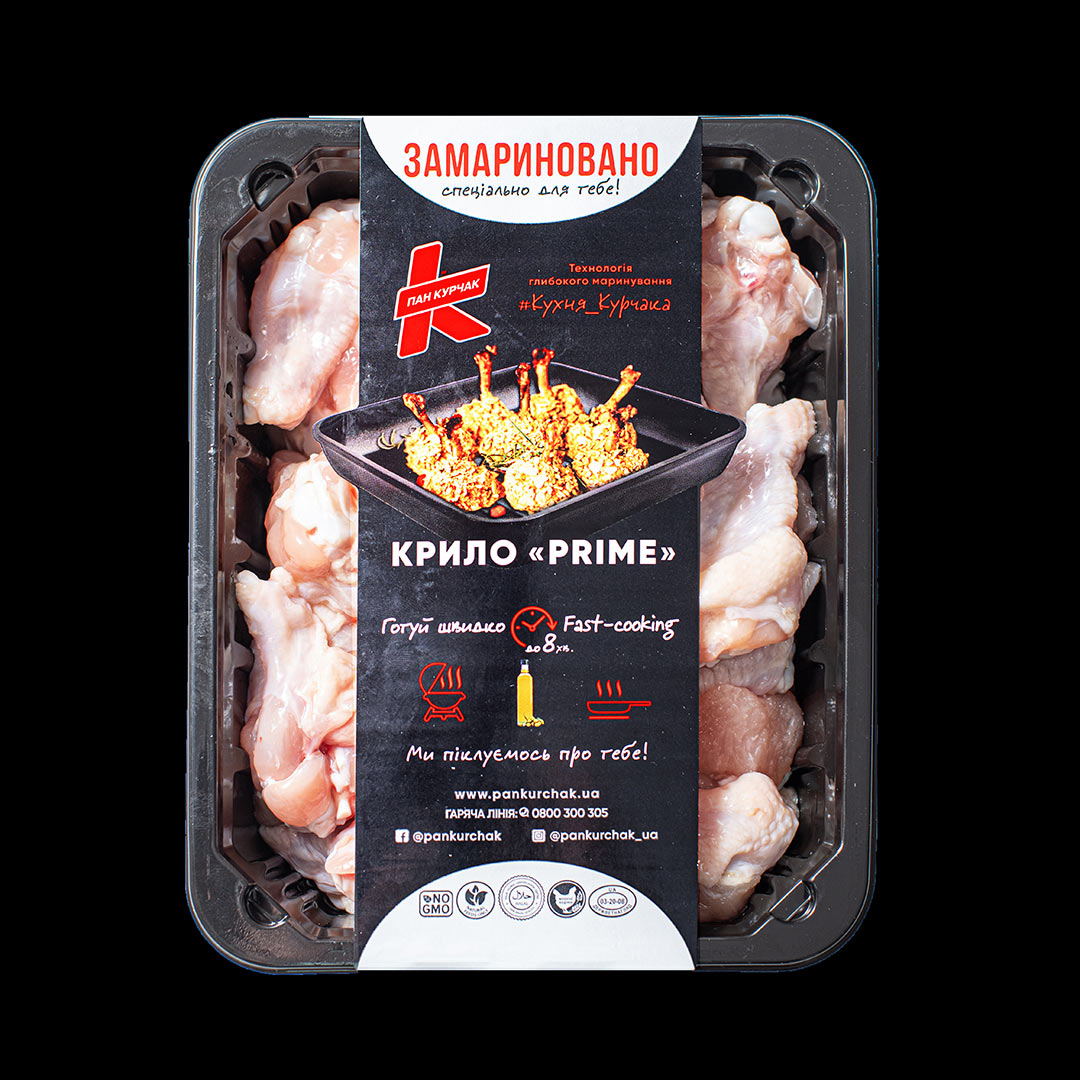Купити крило Prime — замариноване оптом, Пан Курчак лоток, chickenpackaging