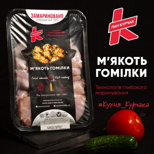 Купити Пан Курчак мякоть гомілки замариновано оптом, chickenpackaging, Пан Курчак лоток