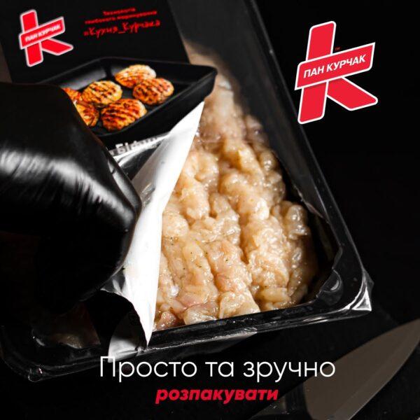 Купити Пан Курчак фарш для біфштексів замариновано оптом, chickenpackaging, Пан Курчак лоток