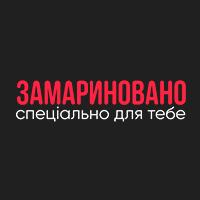 замаринована курятина лого